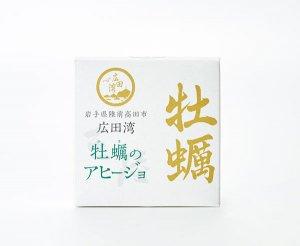 広田湾<br>「牡蠣のアヒージョ」缶詰