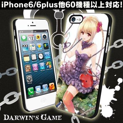 ダーウィンズゲームの画像 p1_6