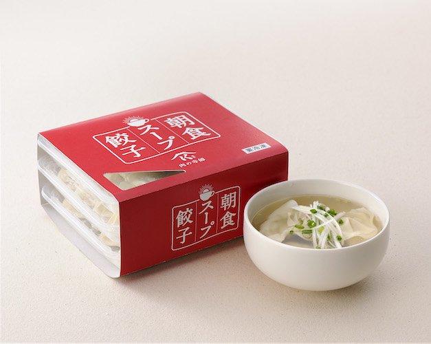 朝食スープ餃子2セット(12食分)入【送料無料】