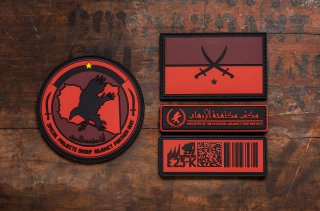 SPECIAL PROJECTS SERIES 4 PATCH SET QRF RED