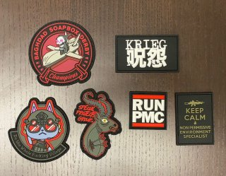 <img class='new_mark_img1' src='https://img.shop-pro.jp/img/new/icons34.gif' style='border:none;display:inline;margin:0px;padding:0px;width:auto;' />BPRE SERIES4 MORALE PATCH コンプリートセット