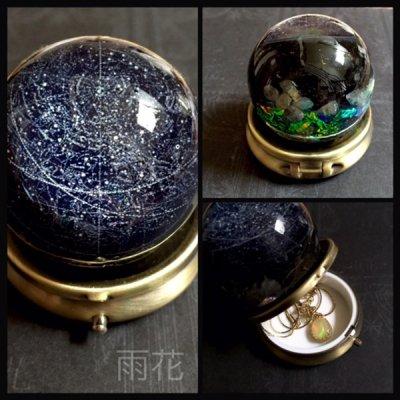 「オルゴナイト Cosmos」