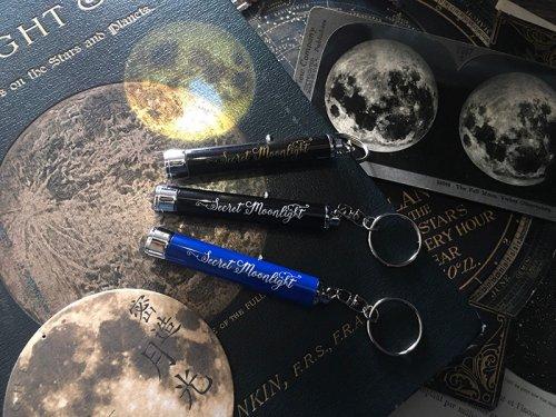 「密造月光 青・銀・金」Radiostar