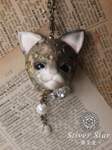 模造満月症の猫(金・オニキス)