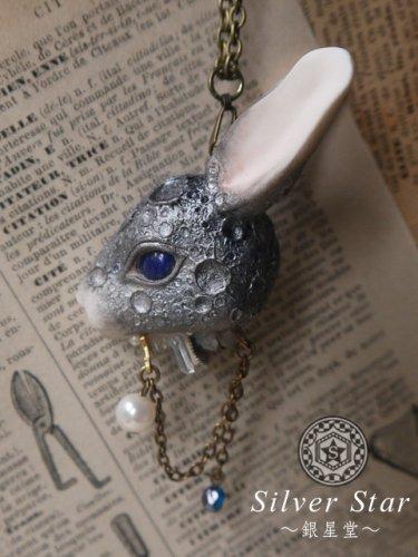 模造満月症の兎(銀・ラピスラズリ)