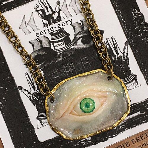 「目のネックレス green」eerie-eery
