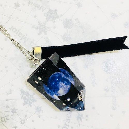 天体少年の鉱石標本Act2(青い月)/スパン社