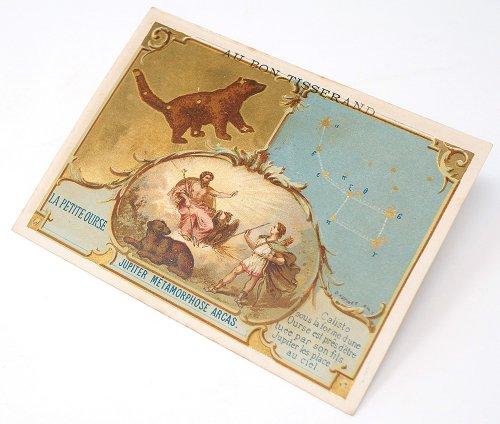 星座のクロモカード(こぐま座)