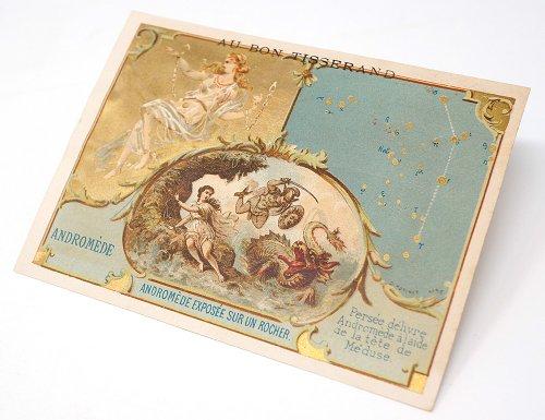 星座のクロモカード(アンドロメダ座)