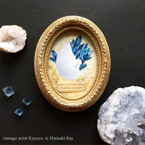 異界の肖像「結晶孵化」