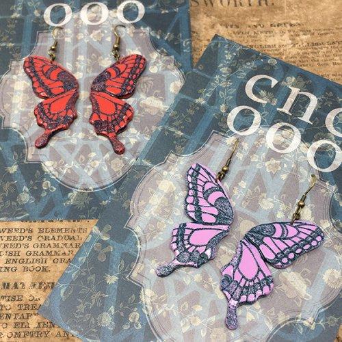 揚羽蝶のピアス