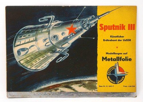 スプートニク3号・ペーパーモデル(東ドイツ製)