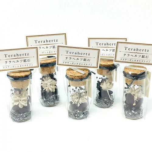 テラヘルツ鉱石 / フラワーオルゴナイトS