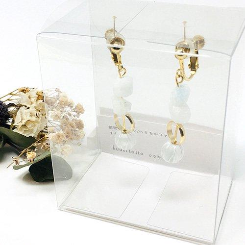 鉱物の耳飾り ヘミモルファイト イヤリング