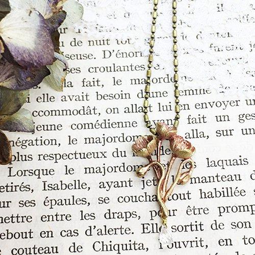 ヒナゲシのネックレス(真鍮)