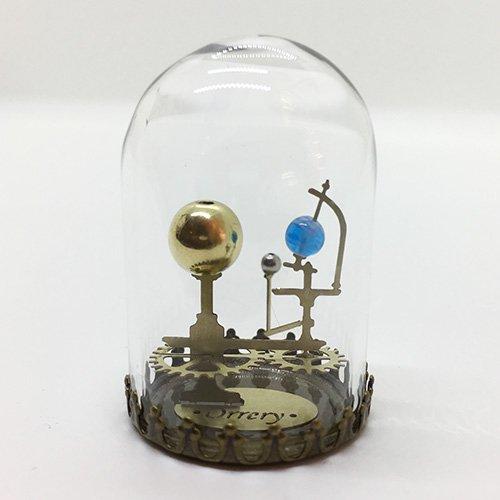 太陽系儀/三球儀(ガラスドームオブジェ)
