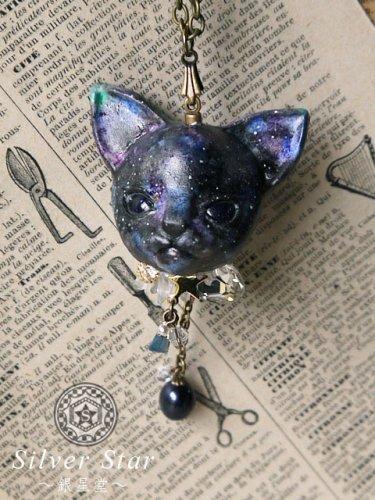 模造宇宙猫