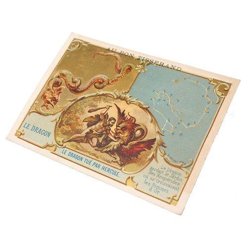 星座のクロモカード(りゅう座)