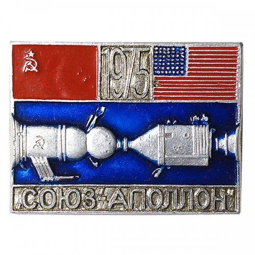 ソビエト宇宙開発ピンバッジ/ソユーズ・アポロ ドッキング記念