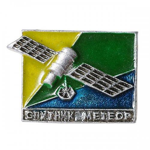 ソビエト宇宙開発ピンバッジ/宇宙探査機