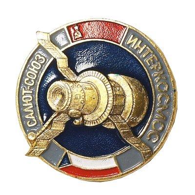 ソビエト宇宙開発ピンバッジ/インターコスモス(チェコスロバキア)