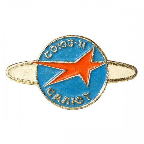 ソビエト宇宙開発ピンバッジ/ソユーズ11号