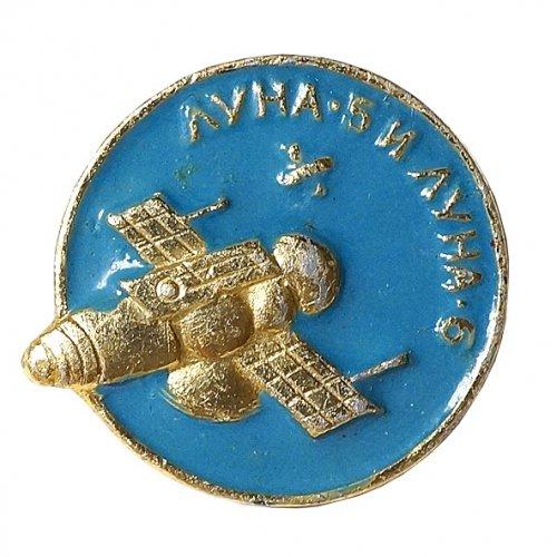 ソビエト宇宙開発ピンバッジ/ルナ5号・ルナ6号