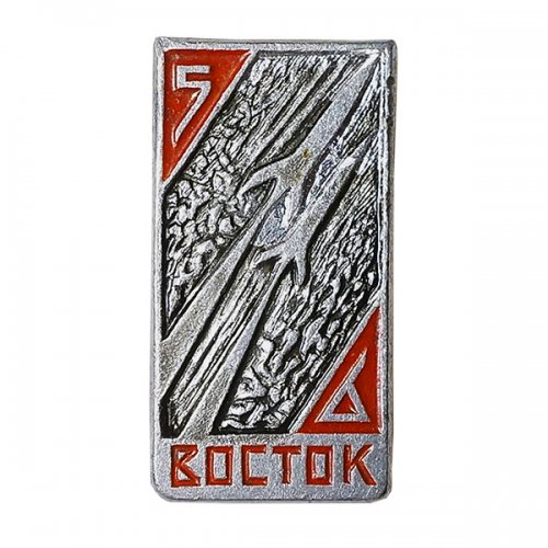 ソビエト宇宙開発ピンバッジ/ボストーク5号・6号