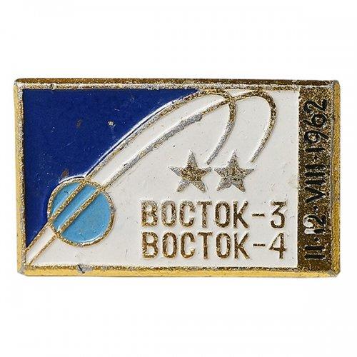 ソビエト宇宙開発ピンバッジ/ボストーク3号・4号
