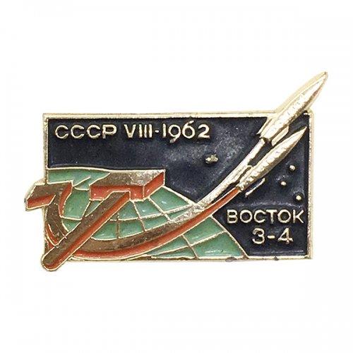 ソビエト宇宙開発ピンバッジ/ボストーク3号・4号(黒)