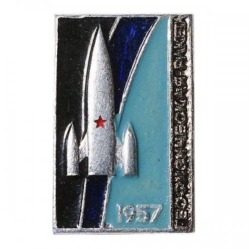 ソビエト宇宙開発ピンバッジ/宇宙船