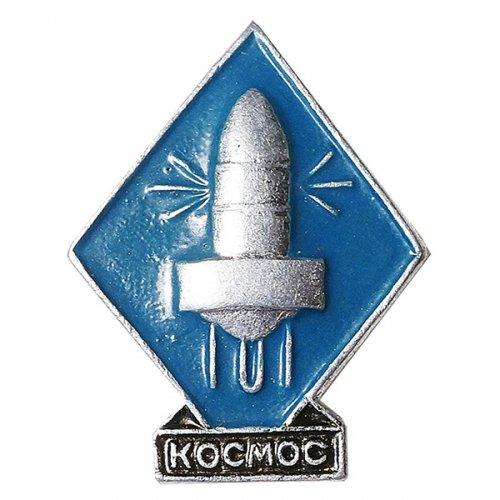 ソビエト宇宙開発ピンバッジ/コスモス衛星