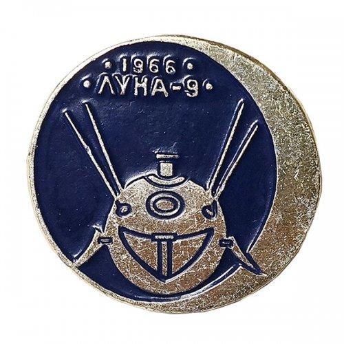 ソビエト宇宙開発ピンバッジ/ルナ9号