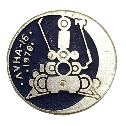 ソビエト宇宙開発ピンバッジ/ルナ16号