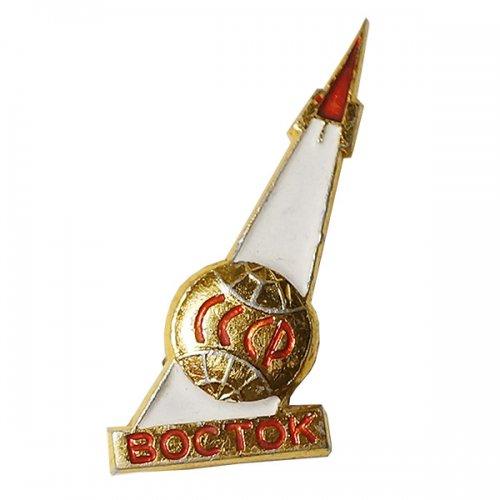 ソビエト宇宙開発ピンバッジ/ボストーク