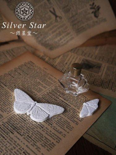 蛾のアロマストーン/Silver Star〜銀星堂〜