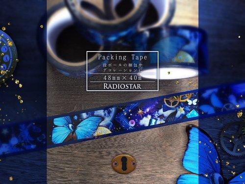 パッキングテープ/Radiostar