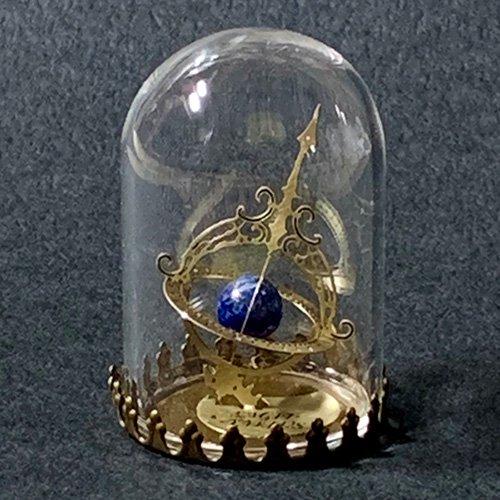 サジテリウス/射手座とラピスラズリ(ガラスドームオブジェ)/ものづくりの部屋