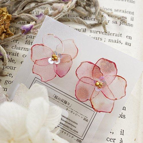 桜の耳飾り(ピアス)/空想刺繍店