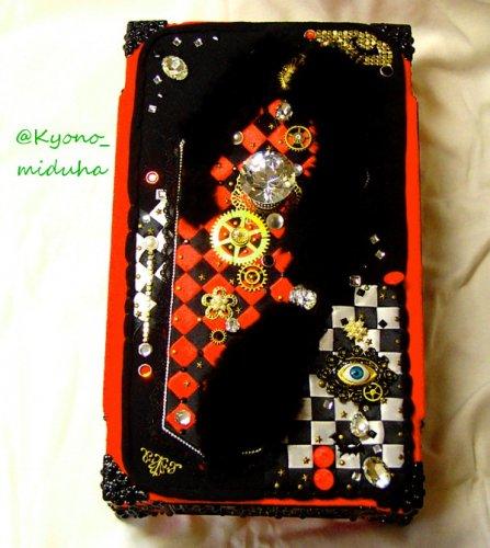 緋黒(ひこく)、叙情なる大正の月を抱きをり 人形用ケース/鏡野みづは(3/6まで期間限定販売)