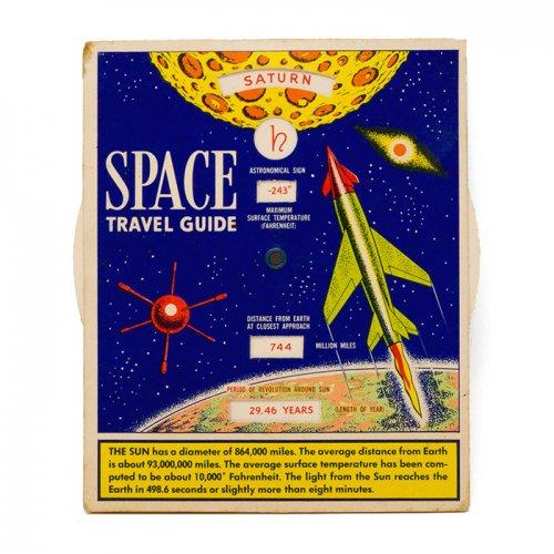 宇宙旅行ガイド