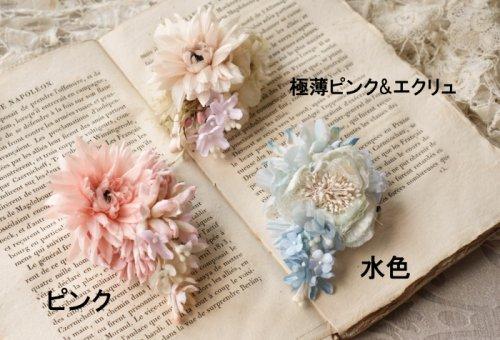 &FLOWER/コサージュA