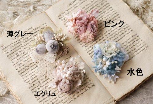 &FLOWER/コサージュB