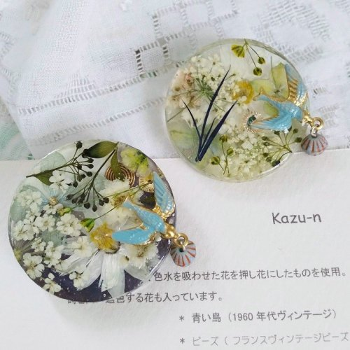 <img class='new_mark_img1' src='https://img.shop-pro.jp/img/new/icons14.gif' style='border:none;display:inline;margin:0px;padding:0px;width:auto;' />Kazu-n/花園ブローチ 鳥