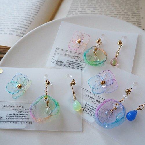空想刺繍店/「或る雨の日の紫陽花」(イヤリング)