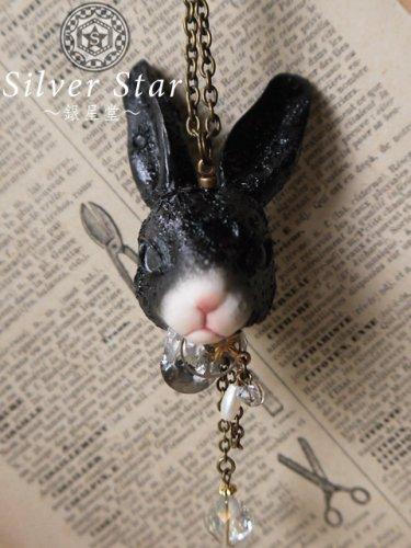 Silver Star〜銀星堂〜/模造新月症兎(黒)