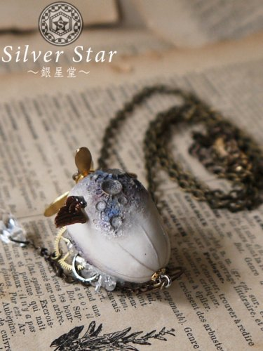 Silver Star〜銀星堂〜/満月症飛行船ネックレス