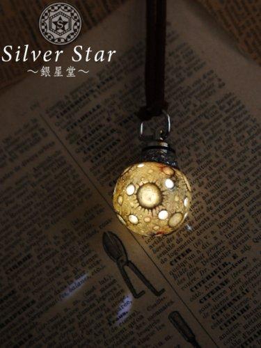 Silver Star〜銀星堂〜/模造冥王電球ネックレス