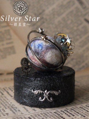 Silver Star〜銀星堂〜/模造冥王灯