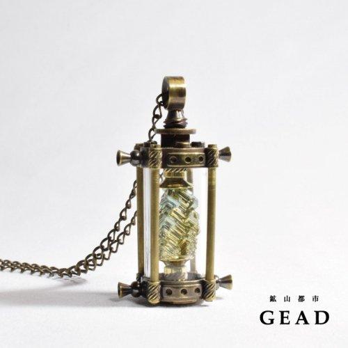 GEAD/Ambrosia